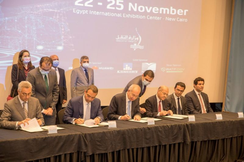 Signing ceremony of NERIC (courtesy of SCZone Facebook page)
